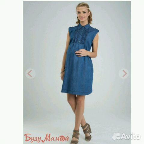 524fb05fb953 Джинсовое платье для беременных купить в Пермском крае на Avito ...