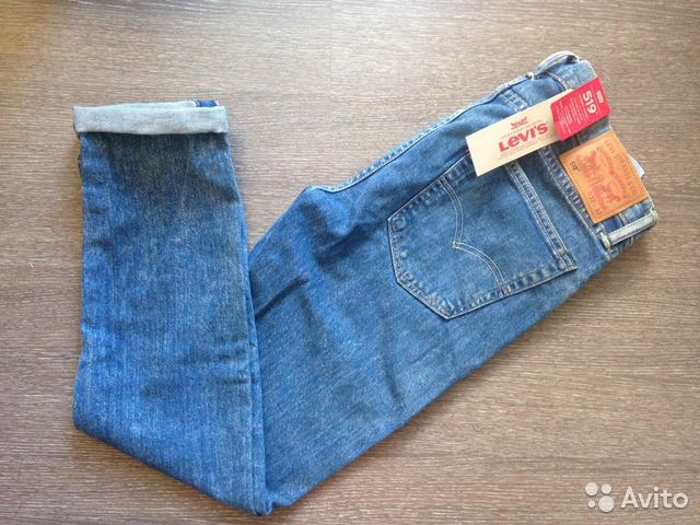 Levi's Super Skinny Jeans Ray Acid Blue— фотография №1