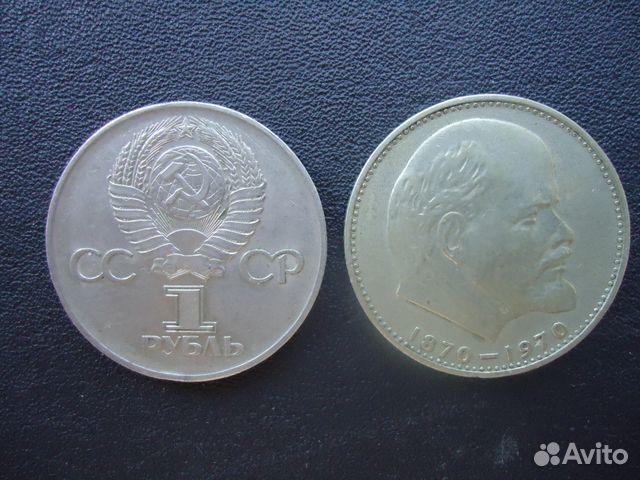Продам монеты авито куплю набор монет 2014