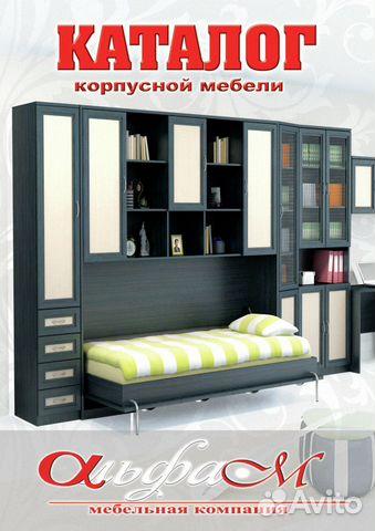 Кухни и корпусная мебель купить в москве на avito - объявлен.