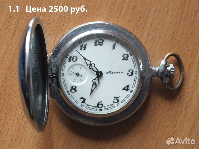 Часы молния с крышкой купить в часы komandirskie купить