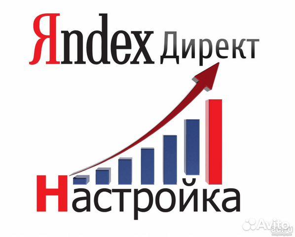 Продвижение сайта в Заволжье очень действенная раскрутка сайтов а так же сопроводительное обслуживание