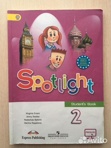 Гдз по английскому 11 класс рабочая тетрадь spotlight   peatix.