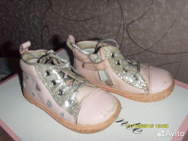 88e84dc8fb4f Зимние обувь Salomon   Festima.Ru - Мониторинг объявлений