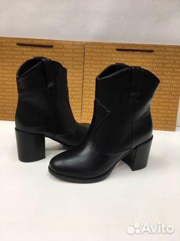 0e48a4b9f32 Модная женская обувь Арт 464