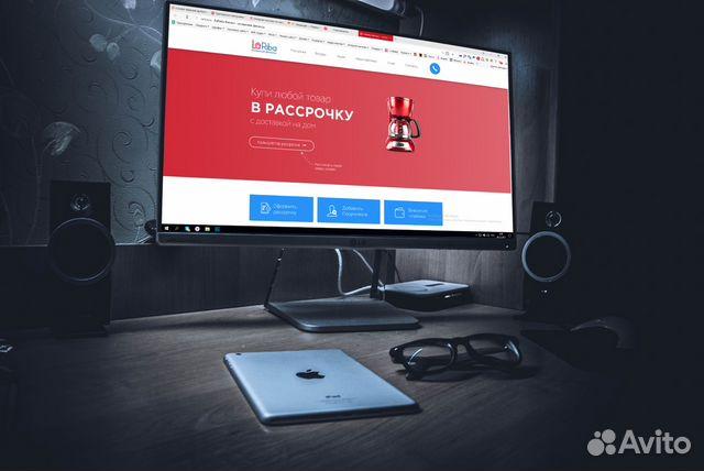 Махачкала создание сайтов язык программирования сделать сайт