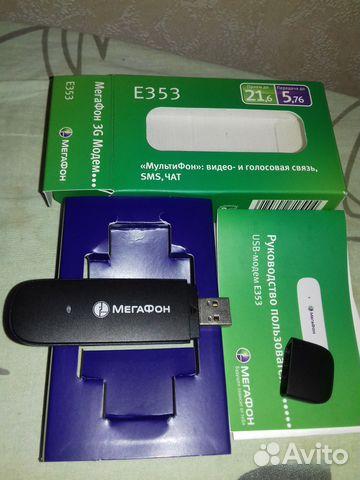 3G модем Мегафон Huawei E353 до 21 мбит/c