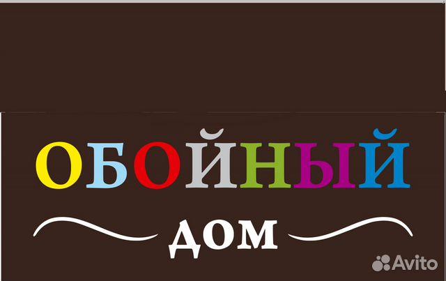 Дать объявление на авито белгородская область е1 екатеринбург недвижимость подать объявление