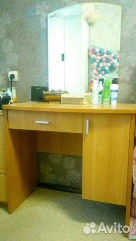 трюмо с зеркалом купить в республике татарстан на Avito объявления