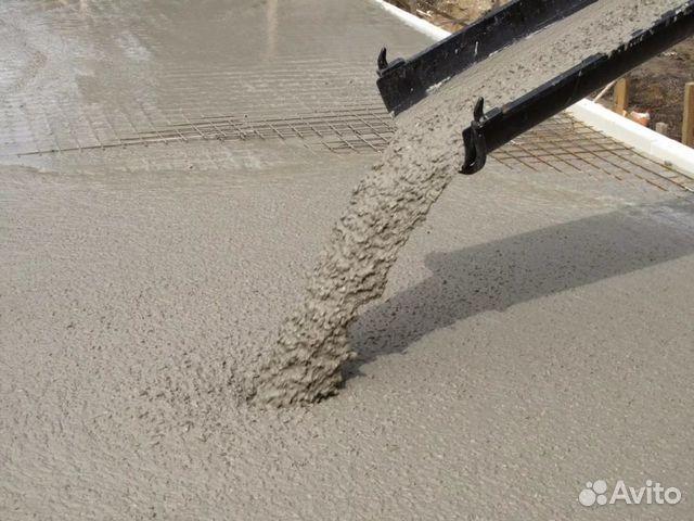 Заказать бетон лабинск как замесить цементный раствор для штукатурки