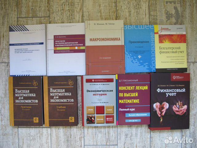 Б/у учебники за 7-9 классы купить в санкт-петербурге на avito.