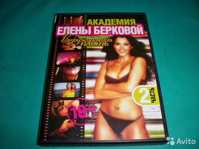 shpanskaya-mushka-film-erotika