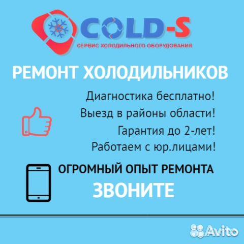 JWH bot telegram Зеленодольск Крисы Опт Владимир