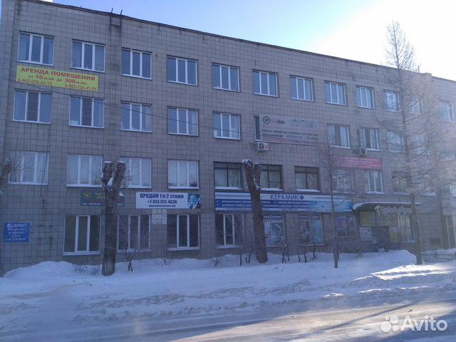 Авито коммерческая недвижимость новосибирск аренда аренда офиса в москве в северном округе