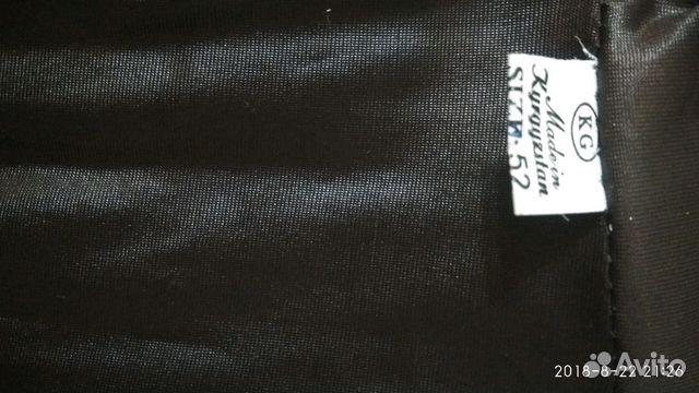 Платье женское 89301297093 купить 1