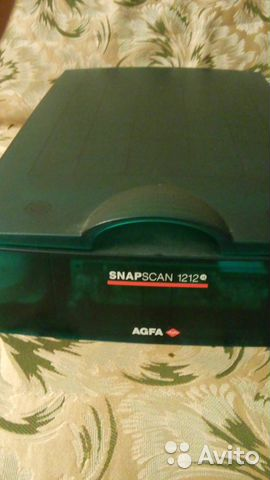 AGFA SNAPSCAN 1212 DRIVER FOR WINDOWS DOWNLOAD