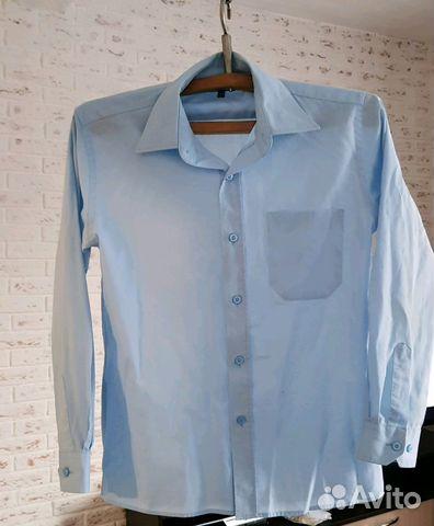 1187ccccf40 Школьные рубашки и брюки