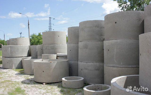 Купить бетон в азнакаево вспененный бетон купить