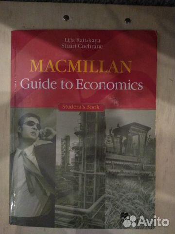 macmillan guide to science перевод текстов