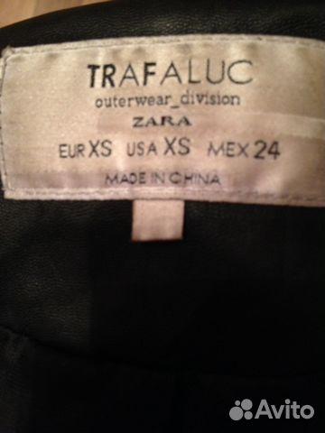Куртки и аксессуары 89119528137 купить 4