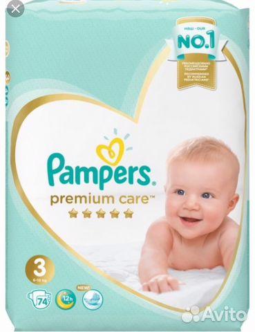 Подгузники pampers premium care 3   Festima.Ru - Мониторинг объявлений 55c48d76e04