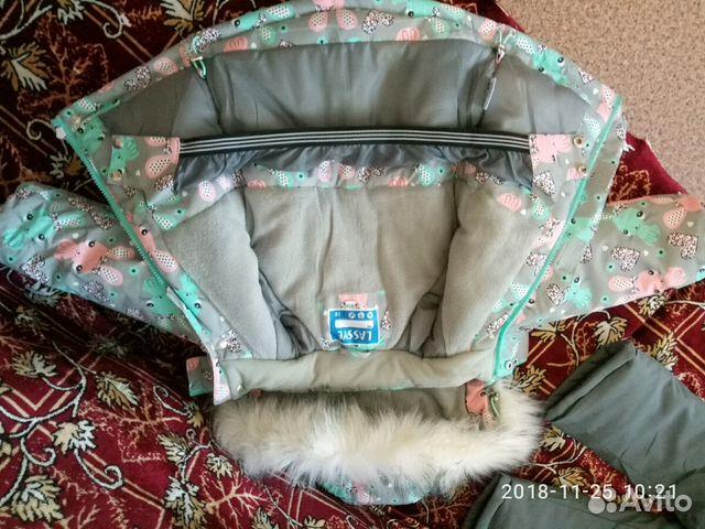 Новый Зимний комбинезон 89195785504 купить 3