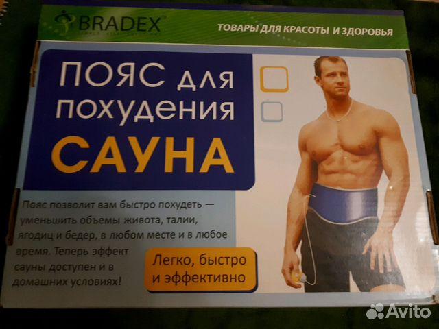 Центры похудения в оренбурге