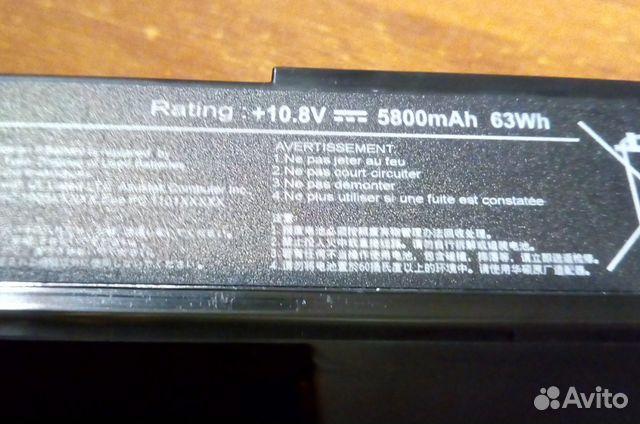 Акб батарея для нетбука Asus Eee PC 1001 1005 1101 89787806580 купить 1