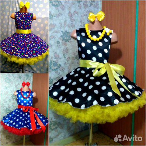 3f893132da6 Платье