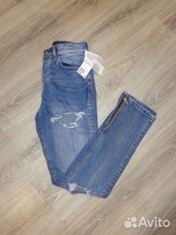 89179847244 Новые джинсы H&M