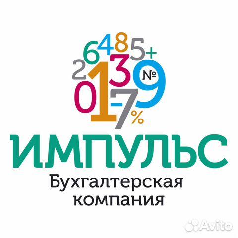 регистрация ип в оренбургской области