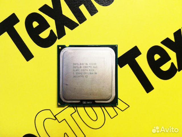 Процессор (Б/У) Intel Core2Duo E7200 (2,53GHz)