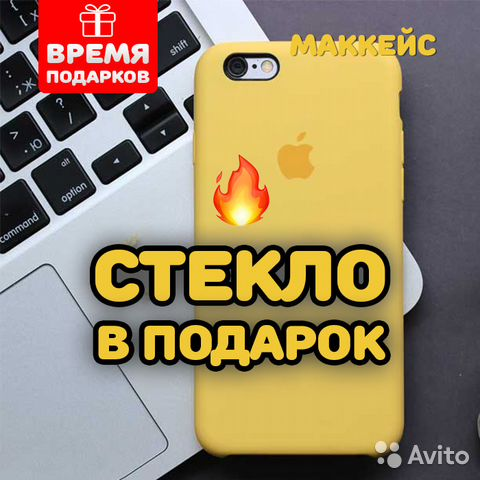 "Чехол iPhone 6 ""Silicone Case"" жёлтый"