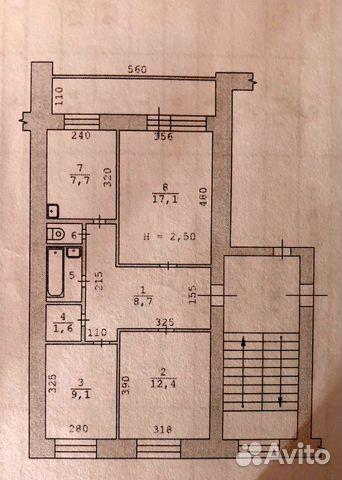 Продается трехкомнатная квартира за 2 200 000 рублей. Свердловская обл, г Нижняя Тура, ул Скорынина, д 3А.