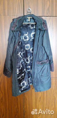 Куртка 89054362748 купить 2