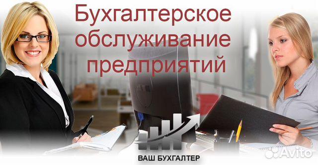 Бухгалтерское сопровождение в костроме порядок регистрации ип консультант