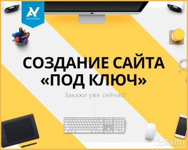 Курсы создания и продвижения сайтов красноярск создание сайта подряд или услуга