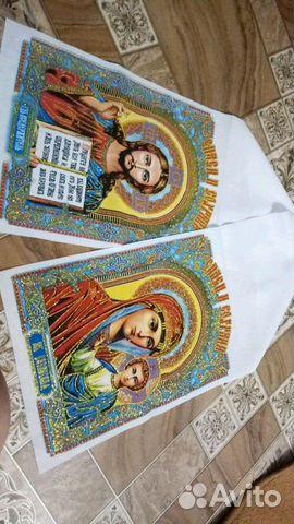 Свадебные рушники 89205812935 купить 1