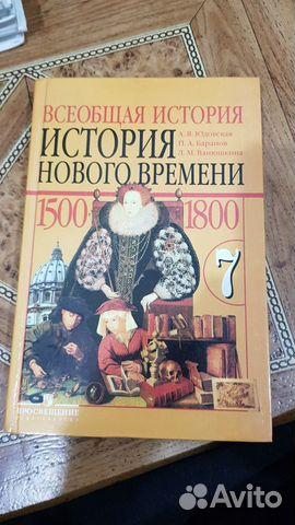 Учебники История отечества, География, Рус.яз, Лит 89278569958 купить 5