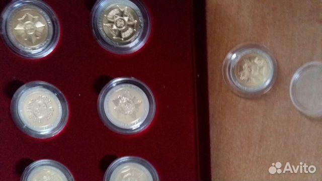 Набор российские ордена биметаллические монеты 89275463224 купить 3