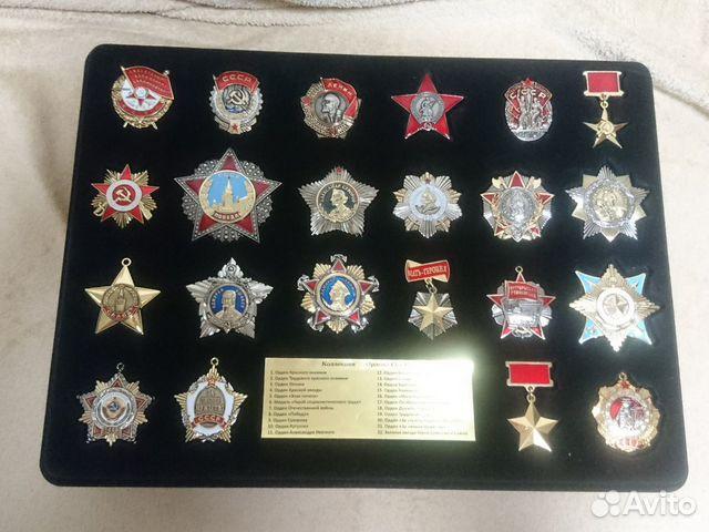 Ордена ссср аиф фото