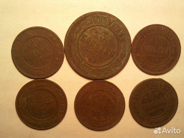 89115661709 Coins - 6 pieces