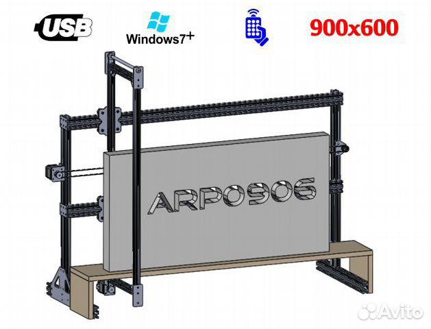 Арп0906-2Д станок с чпу по пенопласту