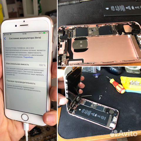 ремонт айфона 5 красноярск