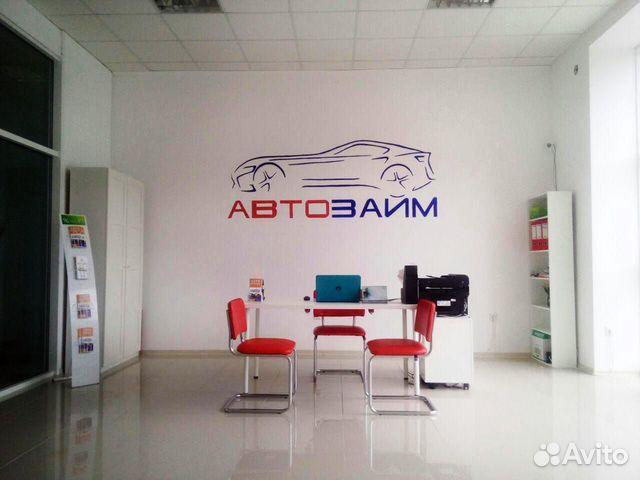 быстрый займ на карту онлайн казахстан на карту