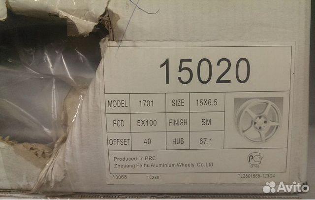 Литые диски VW Polo, Skoda Rapid, Skoda Fabia 89056546609 купить 2