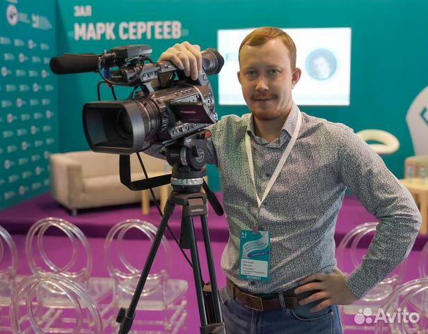 Фотокорреспондент в иркутске вакансии