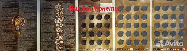 5 Монет 1доллар Американские Инновации в альбоме  89283725243 купить 3