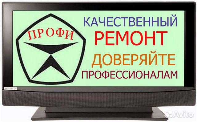 Работа в выборге объявления как зайти на сайт доска частных объявлений сосновый бор лен.обл