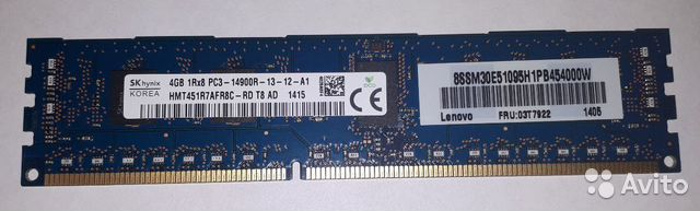 Память для сервера 4GB dimm DDR3 REG 4X70F28585  89119104552 купить 1
